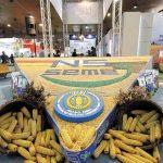 Sajam-NS-1-150x150 Posjeta 86 Međunarodnom poljoprivrednom sajmu u Novom Sadu